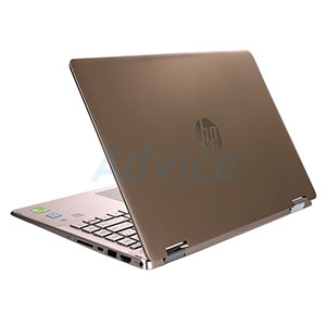 Notebook HP Pavilion x360 Convertible 14-dh0075TX