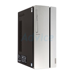 Desktop Lenovo IdeaCentre IC 510-15ICB (90HU00FQTA)