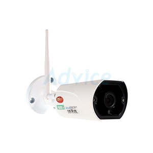 Smart IP Camera VSTARCAM C13S