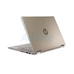 Notebook 2in1 HP Pavilion x360 Convertible 14-dh1016TX (Gold )