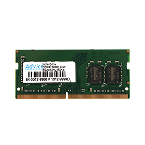 RAM DDR4(2666, NB) 4GB Blackberry 8Chip