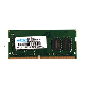 RAM DDR4(2666, NB) 8GB Blackberry 8Chip