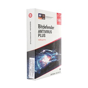Bitdefender Antivirus Plus  (3Devices)