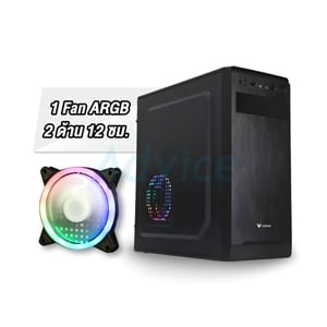 ATX Case (NP) VIKINGS B5 (Black)