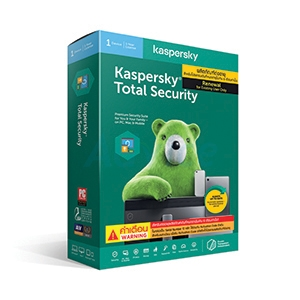 Kaspersky Total Security (1Devices) Renewal