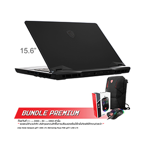 Notebook MSI GE66 Raider 10SF-404TH (Black)