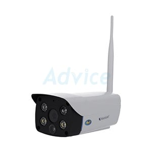 Smart IP Camera VSTARCAM CS52Q