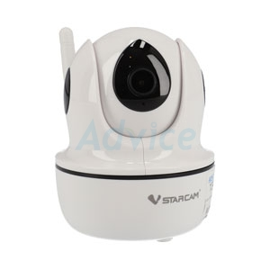 Smart IP Camera VSTARCAM CS26Q