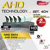 CCTV Set. 4CH. AHD PeopleFu#5604/5302 (Cable Power Line 100M)