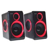 (2.1) Music D.J. (DJ-268) Black-Red