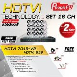 CCTV Set. 16CH. HDTVI PeopleFu#7016-V2/TVI919 (Cable Power Line300M)