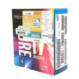 CPU Intel Core i7 - 7700K (Box No Fan Ingram/Synnex)